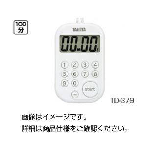 (まとめ)デジタルタイマー TD-379【×5セット】の詳細を見る