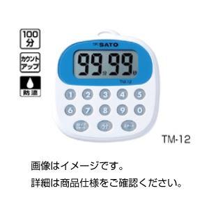 (まとめ)防滴タイマー TM-12【×5セット】の詳細を見る