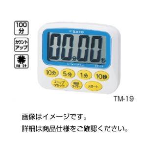 (まとめ)大型タイマー TM-19【×5セット】の詳細を見る