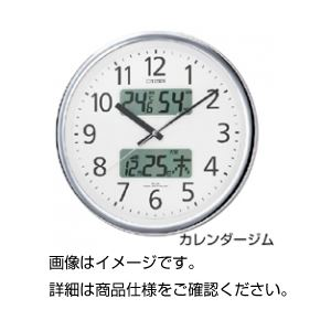 (まとめ)電波時計 カレンダージム【×3セット】の詳細を見る