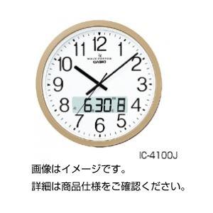 電波掛時計 IC-4100Jの詳細を見る