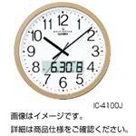 電波掛時計 IC-4100J