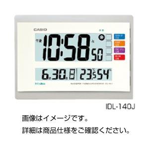 (まとめ)電波置時計 IDL-140J【×3セット】の詳細を見る