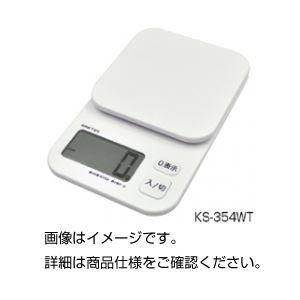 (まとめ)デジタルスケール KS-374WT【×3セット】の詳細を見る