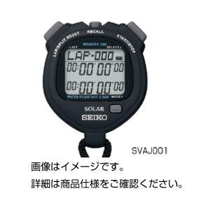 (まとめ)ソーラーストップウォッチSVAJ001【×5セット】の詳細を見る
