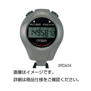 (まとめ)デジタルストップウォッチ8RDA04【×3セット】の詳細を見る