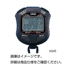 (まとめ)デジタルストップウォッチHS45【×3セット】の詳細を見る