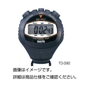 (まとめ)デジタルストップウォッチTD-392【×3セット】の詳細を見る