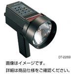 デジタルストロボ装置DT-2269