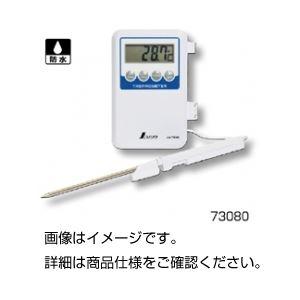 防水デジタル温度計 73080の詳細を見る