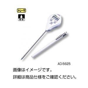 (まとめ)防水ペン型温度計 AD-5625【×3セット】の詳細を見る