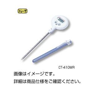 防滴型デジタル温度計CT-422WRの詳細を見る