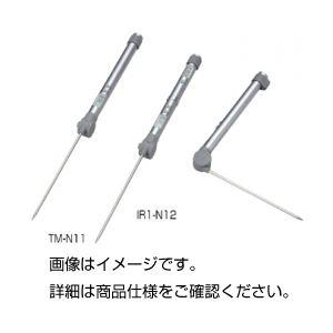 (まとめ)折りたたみ式デジタル温度計 TM-N11【×3セット】の詳細を見る