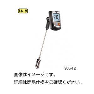(まとめ)表面温度計 905-T2【×3セット】の詳細を見る