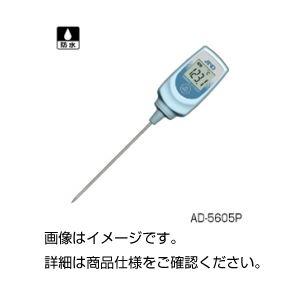 (まとめ)防水型熱電対温度計 AD-5605P【×3セット】の詳細を見る