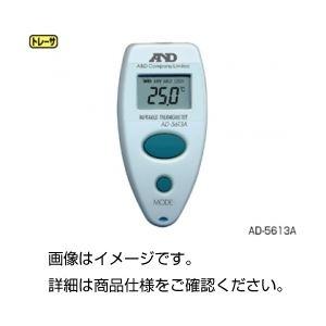 (まとめ)放射温度計AD-5613A【×3セット】の詳細を見る