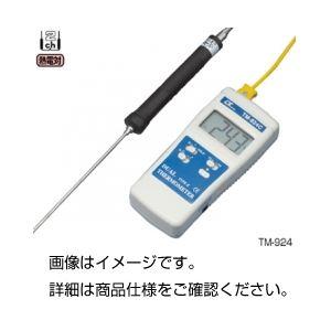 デジタル温度計 TM-924の詳細を見る