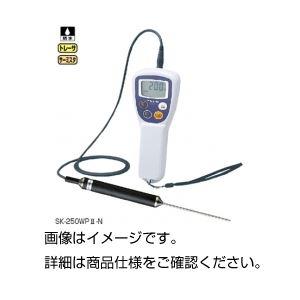 防水型デジタル温度計 SK-250WPII-Rの詳細を見る
