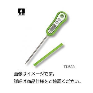 (まとめ)防滴型デジタル温度計 TT-533【×5セット】の詳細を見る