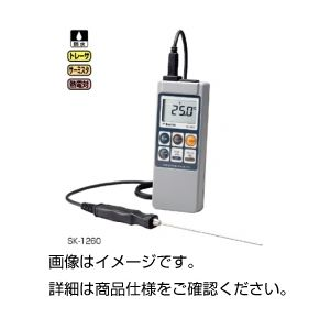 防水型デジタル温度計SK-1260(本体のみ)の詳細を見る