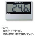 (まとめ)デジタル温度計 72946【×3セット】