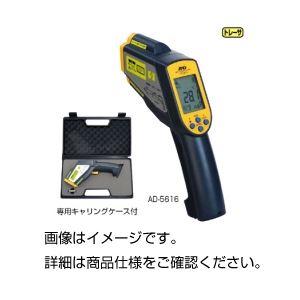 放射温度計 AD-5616の詳細を見る