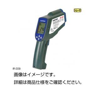 放射温度計 IR-305の詳細を見る