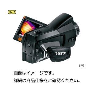 携帯用小型熱画像カメラ876の詳細を見る