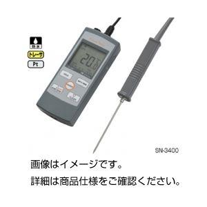 デジタル温度計 SN-3400の詳細を見る