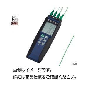 デジタル温度計(センサー付) 378の詳細を見る