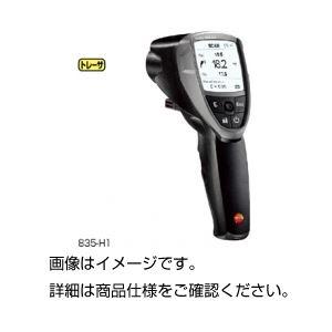 放射温度計 835-H1の詳細を見る