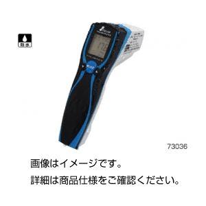 防水型放射温度計 73036の詳細を見る