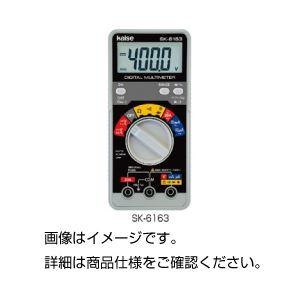 (まとめ)デジタルテスター SK-6163【×3セット】の詳細を見る