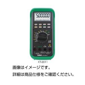 デジタルマルチメーターKT-2009の詳細を見る