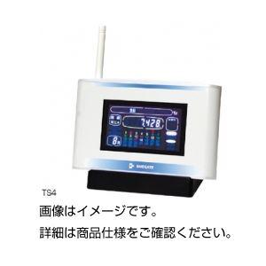 省エネナビ TS4(無線家庭型)の詳細を見る