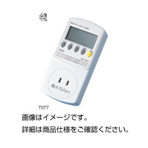 ワットチェッカー(消費電力計) TST5の詳細を見る
