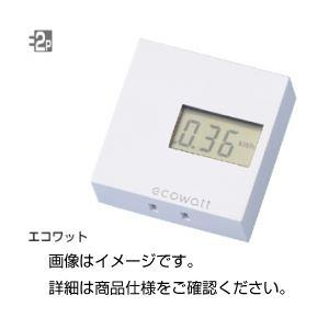 (まとめ)簡易型電力量表示器エコワット【×5セット】の詳細を見る
