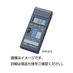 電磁界強度計 EMF-823の詳細を見る