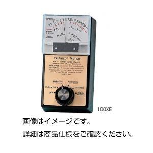 (まとめ)トリフィールドメーター100XE【×3セット】の詳細を見る