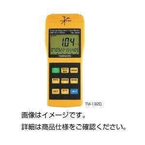 電磁界強度計 TM-192Dの詳細を見る