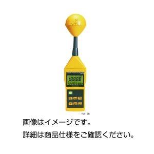 電磁界強度計 TM-196の詳細を見る