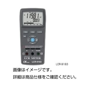 LCRメーター LCR-9183の詳細を見る