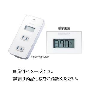 (まとめ)ワットモニター付コンセント TAP-TST14W【×3セット】の詳細を見る