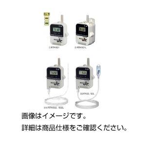 ワイヤレスデータロガーRTR-502