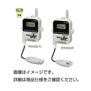 (まとめ)おんどとりJr.ワイヤレス RTR-505-Pt【×3セット】