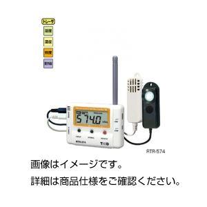 (まとめ)おんどとりJr.Wireless RTR-574【×3セット】の詳細を見る