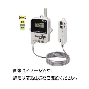 (まとめ)おんどとりJr.WirelessRTR-507L【×3セット】の詳細を見る
