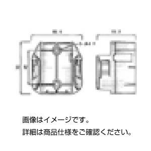 (まとめ)壁面アタッチメント TR-05K3L【×30セット】の詳細を見る