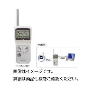 ポータブルデータコレクタRTR-500DCの詳細を見る