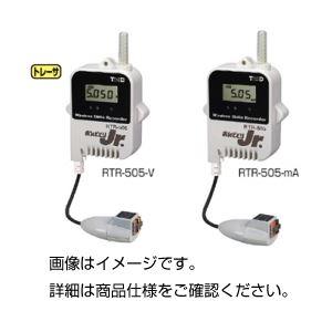 (まとめ)電圧ロガー RTR-505-VL【×3セット】の詳細を見る
